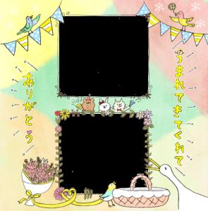 【限定配布】赤ちゃん・出産のフォトブックテンプレート&スタンプ素材!