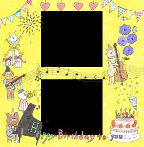 【限定配布】誕生日のフォトブックテンプレート&装飾スタンプ素材!