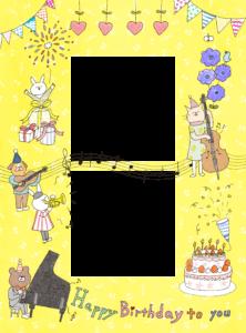 誕生日のフォトブックテンプレート ビスタプリント 縦長サイズ