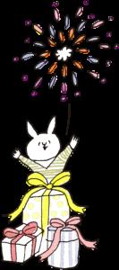 誕生日のフォトブックスタンプ素材:プレゼント・花火・サプライズ・うさぎ