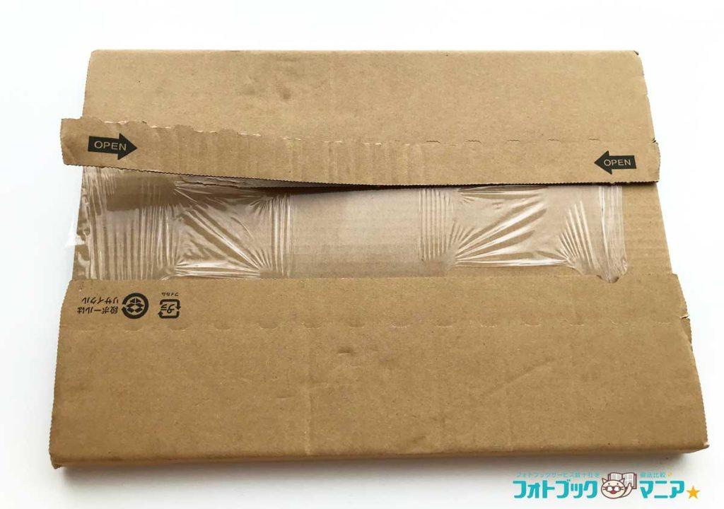 富士フイルム「photoZINE」包装