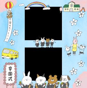 【限定配布】卒園式・幼稚園・保育園のフォトブックテンプレート&装飾スタンプ素材!