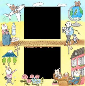 【限定配布】旅行のフォトブックテンプレート&装飾スタンプ素材!