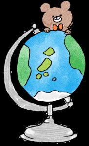 旅行のフォトブックスタンプ素材:地球儀・熊