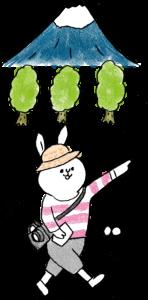 旅行のフォトブックスタンプ素材:富士山・ピクニック・登山・木・山・蝶々・うさぎ