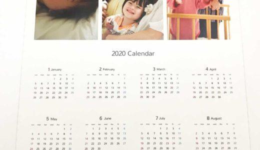 ビスタプリントのポスターカレンダーを作成!口コミ・レビュー