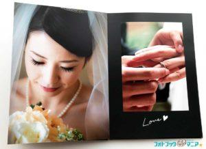 富士フイルム 結婚式のフォトブック