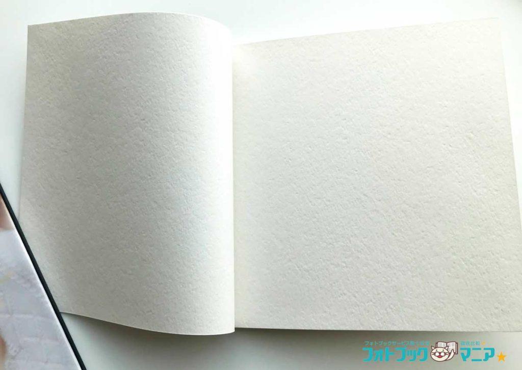 遊び紙の紙質の紹介