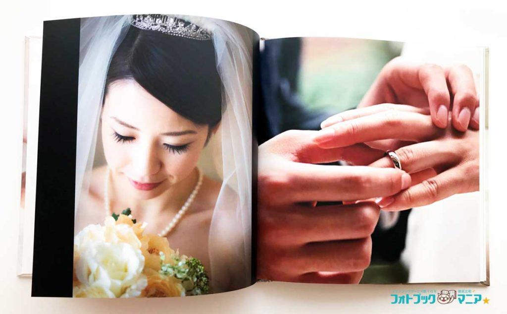 パーフェクトフォト 結婚式のフォトブック