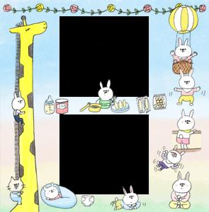 【限定配布】赤ちゃんの成長(誕生〜1歳頃)のフォトブックテンプレート