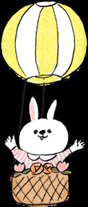 赤ちゃんの成長記録のフォトブックスタンプ素材:赤ちゃん・気球