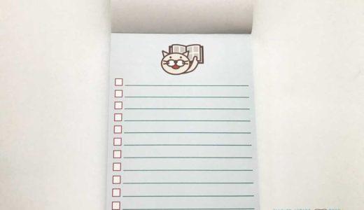 簡単にオリジナルのメモ帳を自作!ビスタプリントで作成しました!口コミ・レビュー