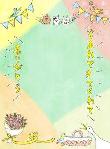 赤ちゃん・出産のフォトブックテンプレート ビスタプリント 縦長サイズ(A4・A5)(背景用 / スマホも使用可能)
