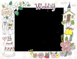 結婚式のフォトブックテンプレート ビスタプリント 横長サイズ