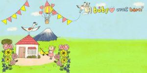 赤ちゃん・出産のフォトブックテンプレート ビスタプリント スクエアサイズ(表紙の背景用 / スマホで使用可能)