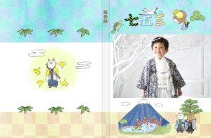 【限定配布】七五三のフォトブックテンプレート&装飾スタンプ素材!