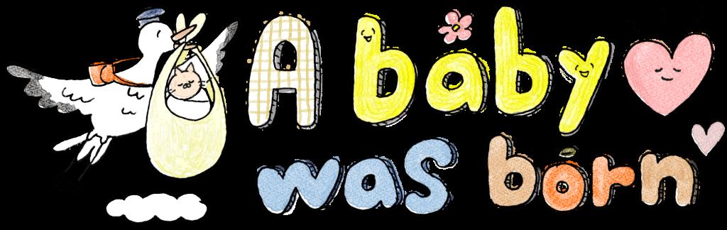 赤ちゃん・出産のフォトブックスタンプ素材:赤ちゃんが産まれました(Baby was born)2列