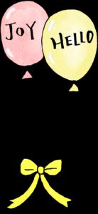 風船・Joy・Hello:誕生日のフォトブックスタンプ素材