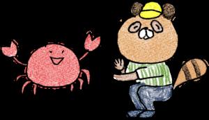 子供(男の子向け)のフォトブックスタンプ素材:たぬき・カニ・海
