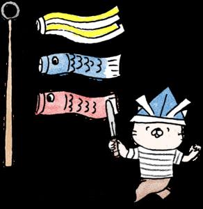 子供(男の子向け)のフォトブックスタンプ素材:子供の日・こいのぼり