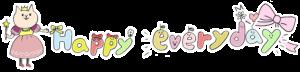 Happy everyday(幸せな毎日)・タイトル・文字イラスト・一列:子供(女の子向け)のフォトブックスタンプ素材