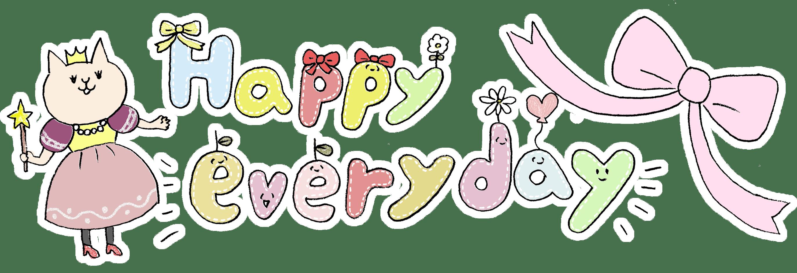 Happy everyday(幸せな毎日)・タイトル・文字イラスト:子供(女の子向け)のフォトブックスタンプ素材