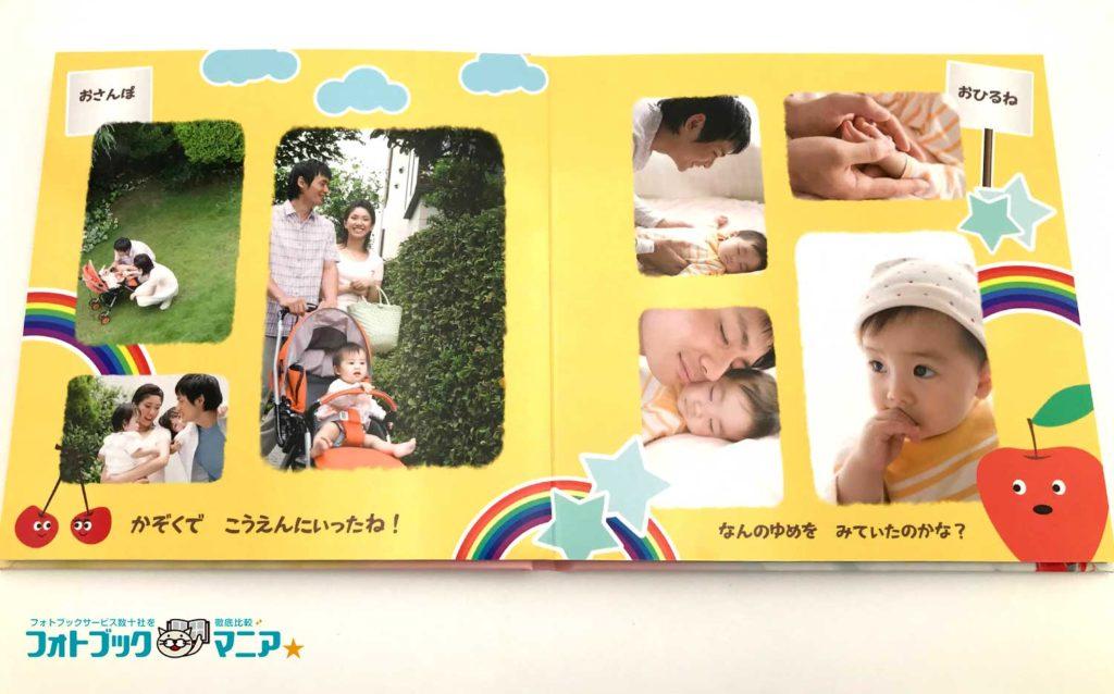PhotoJewel S 仕上がり:ハードカバーレイフラット(光沢紙)