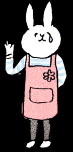 幼稚園・保育園の先生:卒園アルバムのフォトブックスタンプ素材