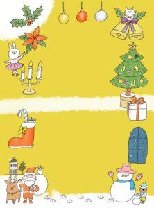 クリスマスのフォトブックテンプレート ビスタプリント 縦長サイズ(背景用 / スマホで使用可能)