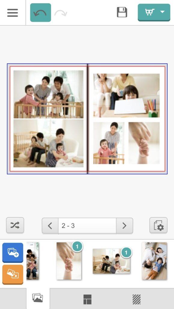 ドリームページ スマホオンライン編集の編集画面