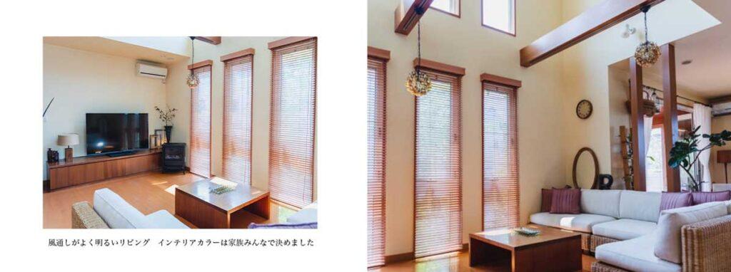 右を全面写真にして、左の写真は余白をとったレイアウト(キャプション文あり)