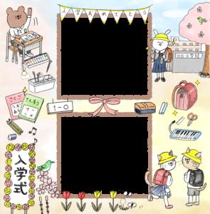 【限定配布】小学校入学式のフォトブックテンプレート&スタンプ素材!