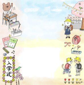 小学校入学式のフォトブックテンプレート ビスタプリント スクエアサイズ(背景用)