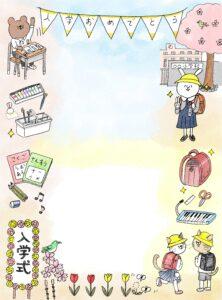 小学校入学式のフォトブックテンプレート ビスタプリント 縦長サイズ(背景用)