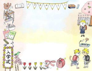 小学校入学式のフォトブックテンプレート ビスタプリント 横長サイズ(背景用)