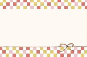 背景・リボン・市松模様:プレゼント・祖父母・敬老の日・お正月・誕生日・七五三・和風のスタンプ素材