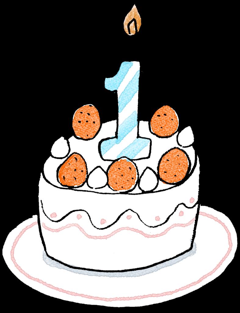 1歳のバースデーケーキ・誕生日:赤ちゃん・ファーストイヤーのスタンプ素材