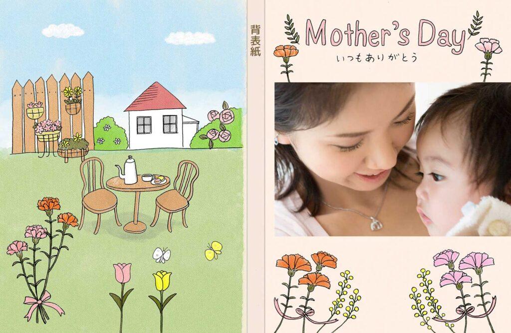 母の日のテンプレート・スタンプ・装飾素材 レイアウト例(表紙)