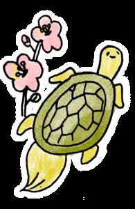 亀・梅の花:プレゼント・祖父母・敬老の日・お正月・誕生日・七五三・和風のスタンプ素材