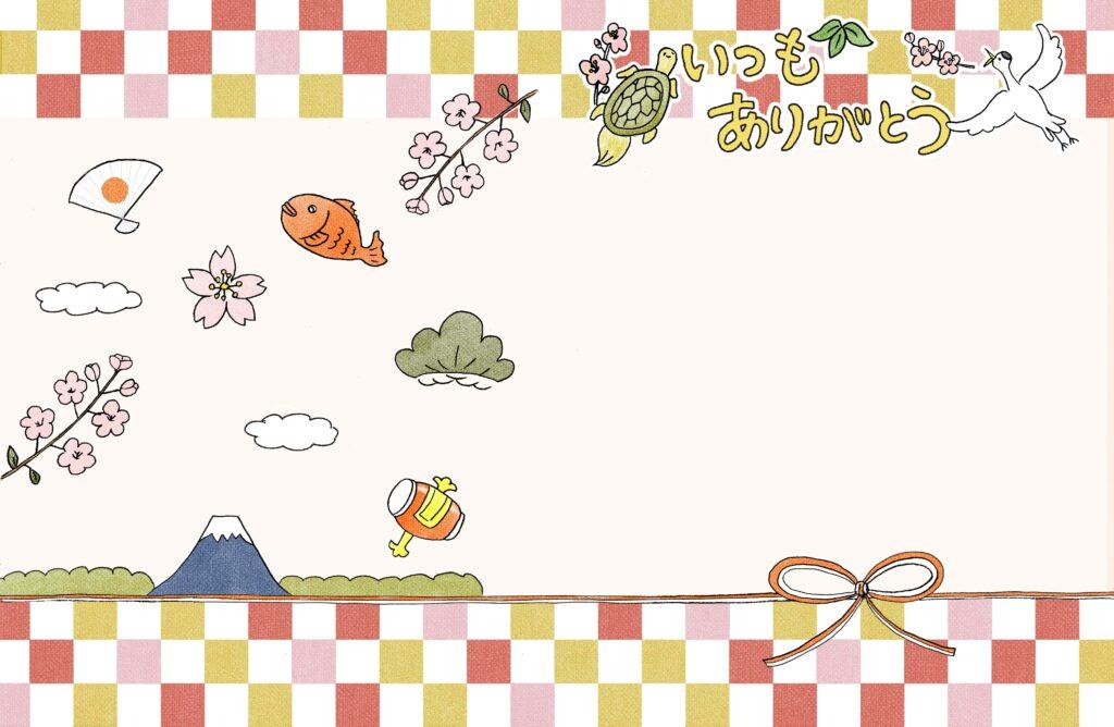 プレゼント・祖父母・敬老の日・お正月・誕生日のフォトブックテンプレート ビスタプリント スクエアサイズ(表紙の背景用 / スマホで使用可能)