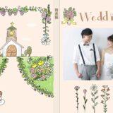 結婚式の無料フォトブックテンプレート(表紙用)&スタンプ素材!