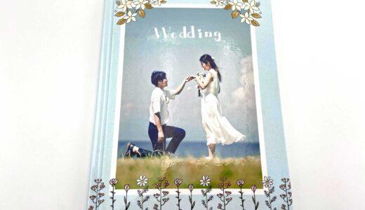 ビスタプリントで結婚式のフォトブックを作ってみた!(口コミ・レビュー)
