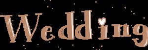 ウエディング・Wedding・タイトル:結婚式・ウエディングのスタンプ素材