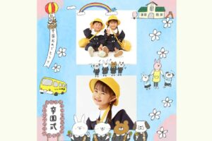 卒園式・幼稚園・保育園のフォトブックテンプレート&装飾スタンプ素材!