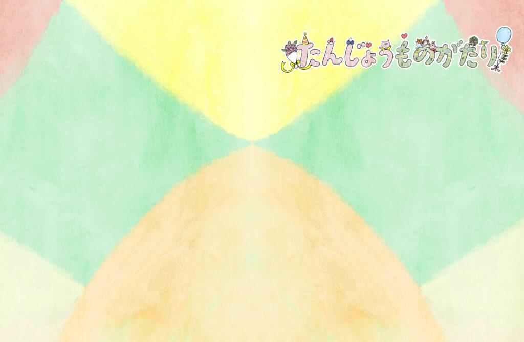 赤ちゃんのたんじょうものがたり・出産のフォトブックテンプレート マルチカラー 縦長