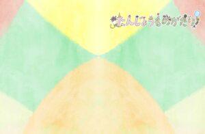 赤ちゃんのたんじょうものがたり・誕生日・出産のフォトブックテンプレート マルチカラー 縦長(表紙の背景用 / スマホで使用可能)