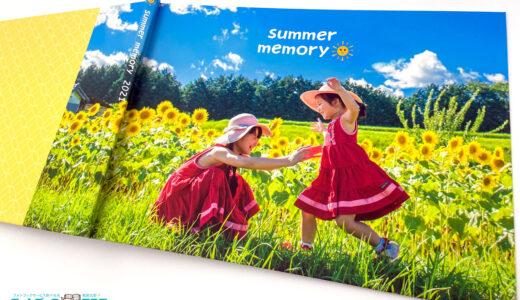PhotoJewel S で作る!夏休みのフォトブックデザイン・レイアウト例
