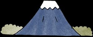 富士山:年賀・お正月のフォトブックスタンプ素材