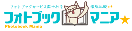 育児パーク!〜子育て応援サイト